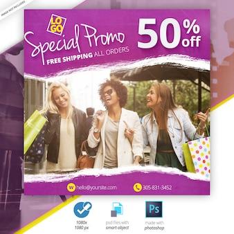 Banner web di offerta di vendita promozionale speciale