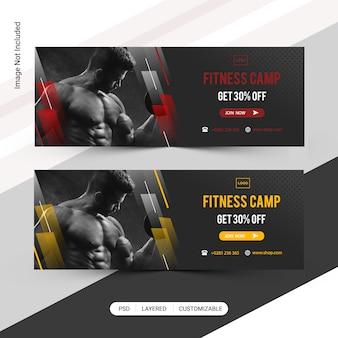 Banner web de fitness, plantilla de portada de facebook