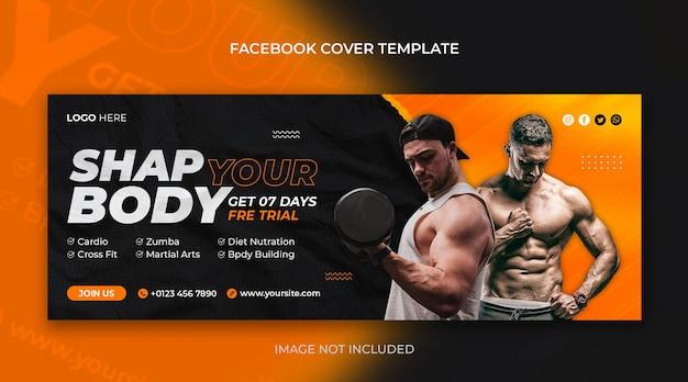Banner de web horizontal promocional de fitness o gimnasio o plantilla de diseño de página de portada de facebook