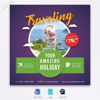 Banner de web de plantilla de banner de agencia de viajes