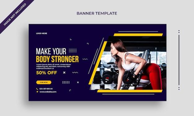 Banner web promocional de gimnasio y fitness o plantilla de banner de redes sociales