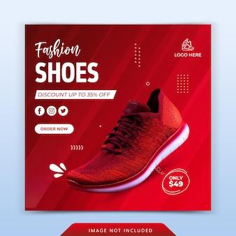 Banner de web de publicación de redes sociales de producto de marca de zapatos de color rojo