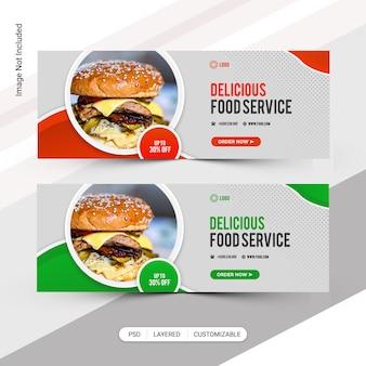 Banner de web de redes sociales de alimentos, plantilla de portada de facebook