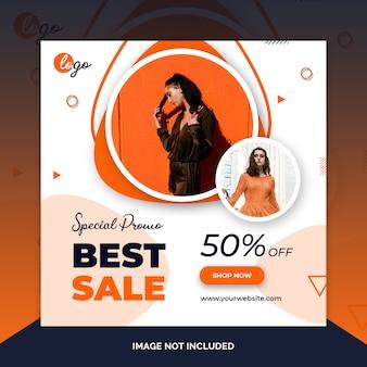Banner web social media vendita speciale del fine settimana