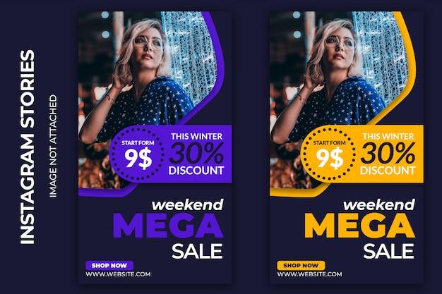 Banner web sociale mega fine settimana di vendita