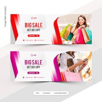 Banner web de venta de moda, diseño de portada de facebook