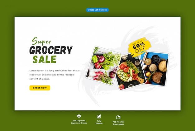 Banner de web de venta de supermercado