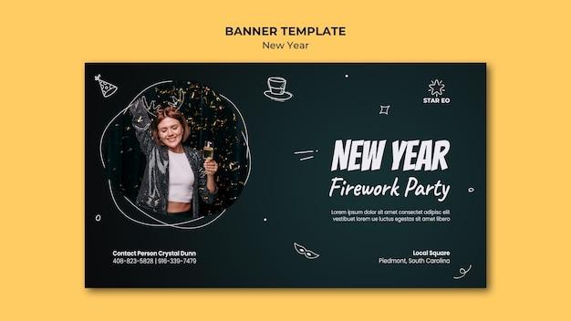 Bannermalplaatje voor nieuwjaarsfeest