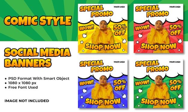 Banners de venta flash para redes sociales en estilo cómic