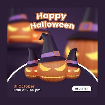 Bannersjabloon post instagram happy halloween premium psd