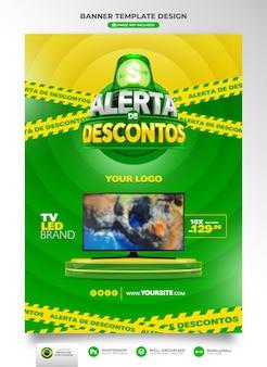 Bannerwaarschuwing voor aanbiedingen in brazilië render 3d-sjabloon in het portugees voor marketing