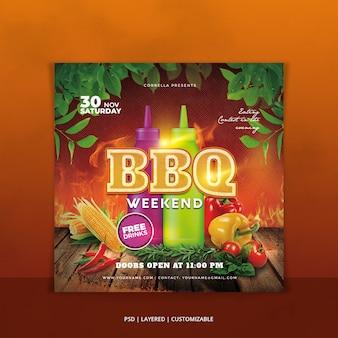 Bbq weekend party uitnodiging ontwerp voor vierkante poster of flyer