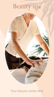 Beauty spa wellness-sjabloon psd met uw schoonheid komt eerst tekst