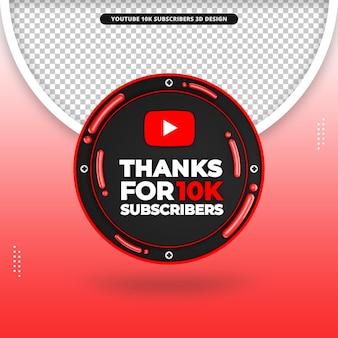 Bedankt voor 10.000 abonnees 3d render-pictogram voor youtube