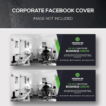 Bedrijf facebook cover
