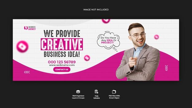 Bedrijfspromotie en corporate facebook cover banner sjabloonontwerp