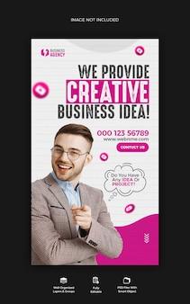 Bedrijfspromotie en zakelijke instagram-verhaalsjabloon voor spandoek