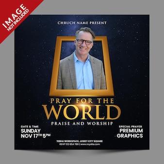 Bid voor de wereld lof en aanbidding social media post premium psd-sjabloon