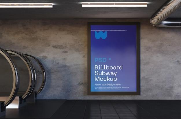 Billboard mockup in metrostation