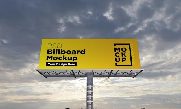 Billboard mockup-sjabloon, vooraanzicht
