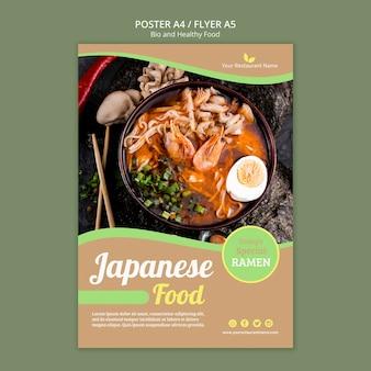 Bio en gezond voedsel poster