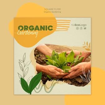 Biologische tuinieren vierkante flyer-sjabloon