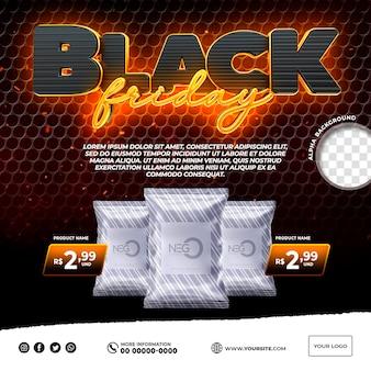 Black friday 3d-logo met lichten en zwart en oranje instagram-post in brazilië