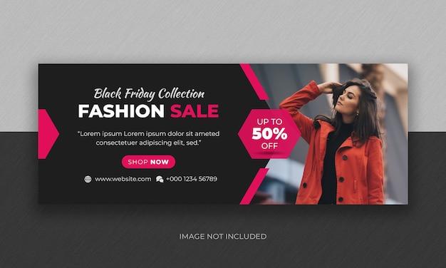 Black friday fashion sale banner de redes sociales y plantilla de diseño de foto de portada de facebook