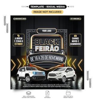 Black friday-feed nieuwe en gebruikte autobeurs in brazilië