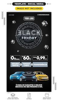Black friday stories nieuwe en gebruikte autobeurs in brazilië