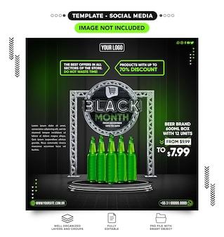 Black mes social media feed voor supermarkt met producten in de aanbieding