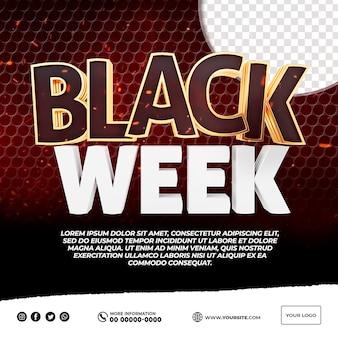 Blackweek 3d-logo voor compositie