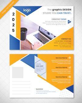 Blauwe en gele multifunctionele postkaart ontwerpsjabloon