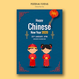Blije nieuwe chinese jaarvieringsaffiche