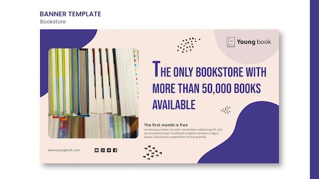 Boekhandel sjabloon voor spandoek
