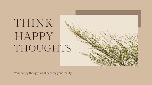 Botanische plant inspirerende sjabloon psd blogbanner in minimalistische stijl