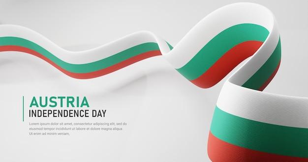 Bulgarije onafhankelijkheidsdag zwaaien lint vlag banner sjabloon