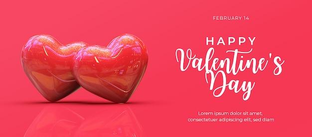 Buon san valentino banner