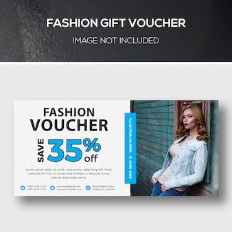 Cadeaubon voor mode