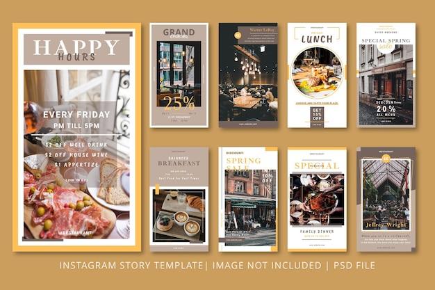 Café instagramverhalen grafische sjabloon