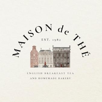 Cafe vintage badge sjabloon psd set, geremixt van kunstwerken in het publieke domein