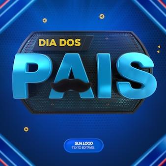 Campaña del día del padre de sello azul frontal de render 3d en brasil