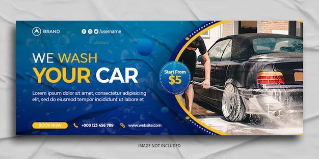 Car wash facebook-omslag en webbannersjabloon