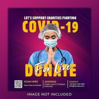 Caridades para recaudar fondos para combatir el coronvirus