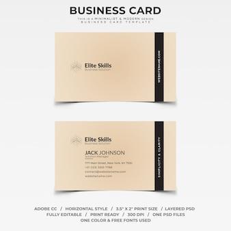 Cartão minimalista e moderno