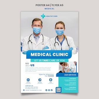 Cartel de atención médica y diseño de plantilla de volante.