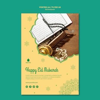 Cartel para eid mubarak