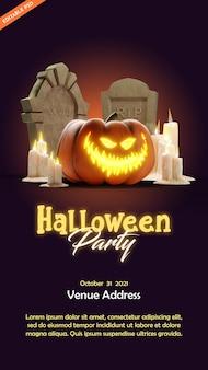 Cartel de fiesta de halloween con ilustración de estilo 3d