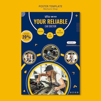 Cartel de plantilla de anuncio de taller mecánico