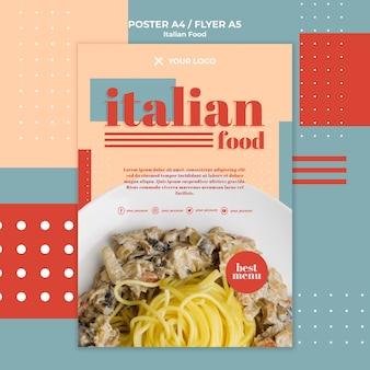 Cartel de plantilla de comida italiana